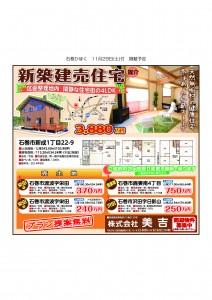 miyoshi112901 (3)